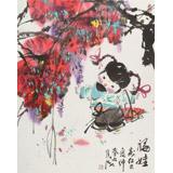 张乃成 《福娃》 中美协会员 原芜湖市美协主席