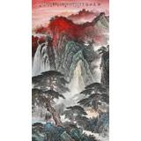 李碧峰 六尺《源远流长》 中国书画家协会理事