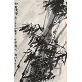 杨劲松 四尺三开《劲节凌风》 贵州省美术家协会会员