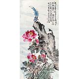 曲逸之 四尺《富贵天香》 河南省著名花鸟画家