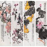 曲逸之 四条屏《紫气东来》 河南省著名花鸟画家