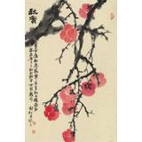 杨劲松 四尺三开《秋实》 贵州省美术家协会会员
