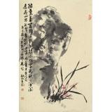 杨劲松 四尺三开《兰香图》 贵州省美术家协会会员