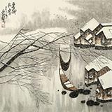 王永刚 四尺斗方《雪乡初雪》 78岁国家一级美术师