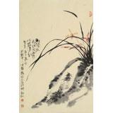 杨劲松 四尺三开《兰香》 贵州省美术家协会会员