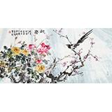 曲逸之 四尺《报喜》 河南省著名花鸟画家