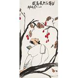 王永刚 三尺《好果红于最高枝》 国家一级美术师