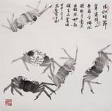 王守义 四尺斗方《清秋时节》 中书协会员 齐白石研究会会员