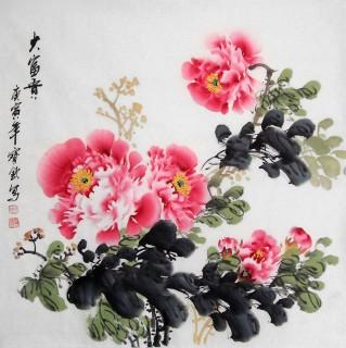 王宝钦精品牡丹图《大富贵》