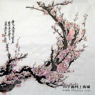 李明成《梅花画》