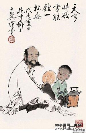 范曾人物画作品欣赏图片
