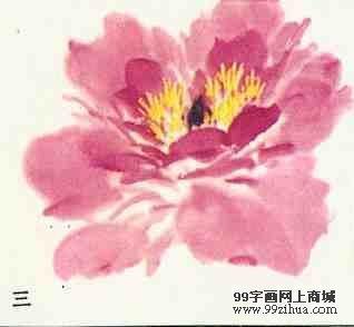 国画牡丹画法_99字画网上商城