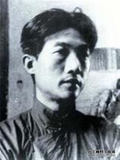 徐悲鸿/徐悲鸿(1895年7月19日~1953年9月26日),汉族,江苏宜兴人...
