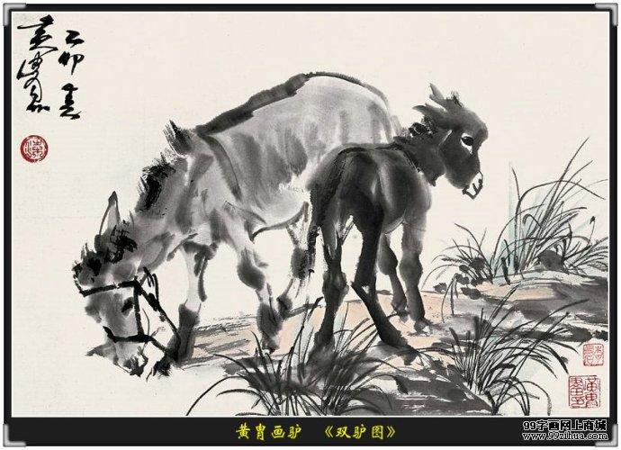 他的动物,花鸟作品艺术成就也是相当高的,毛驴,马,骆驼,狗,猪,麻雀