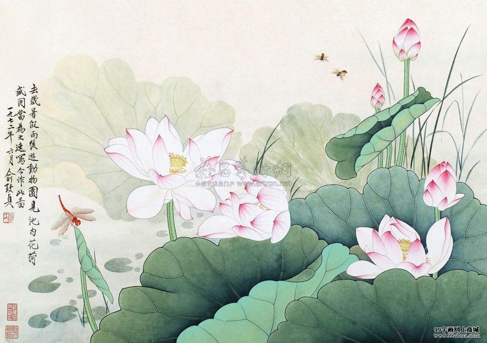 国画荷花工笔画白描底稿 荷花蜻蜓蜜蜂工笔画花鸟画国画字画山水画作
