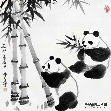 童国画熊猫步骤