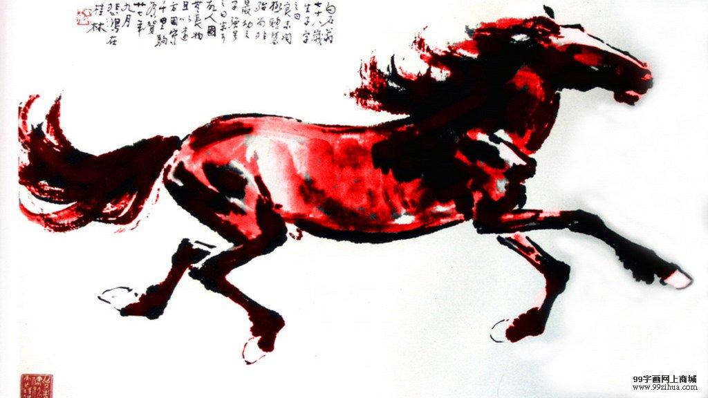 擅长画马的画家是