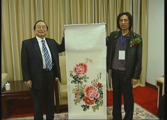 全国人大常委会副委员长蒋正华接见王宝钦
