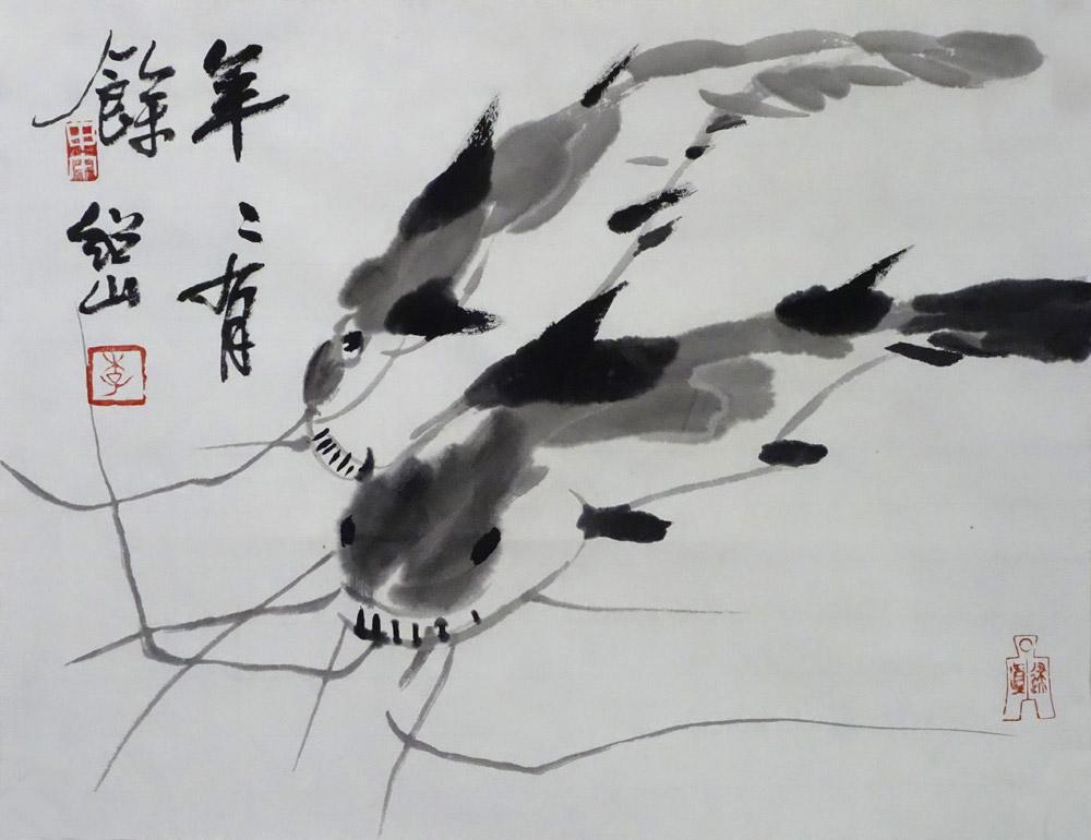 """""""写意精神""""的追梦者 —李绍山"""