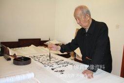 王老在书写(1)