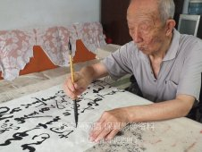 王老在书写(2)